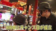 #246 パチバト「19シーズン」/サラ番/スロット バットマン/動画