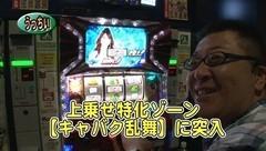 #287 パチバト「21シーズン」/スロ ラブ嬢/沖ドキ-30/ハナビ/動画
