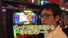 #291 パチバト「21シーズン」/サラ番/沖ドキ/強敵/動画