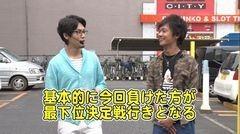 #330 パチバト「22シーズン」/北斗将/強敵/ゲッターマウス/動画
