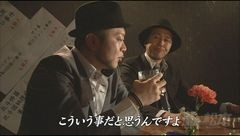 #34 嵐と松本/アナザーゴッドポセイドン‐海皇の参戦‐/動画