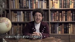 #6 船長タック8th/特別編第一弾/動画