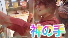 #5 ビジュR1/CRめぞん一刻〜好きなのに…〜299ver./動画