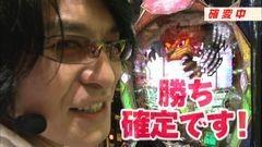 #19 ビジュR1/ぱちんこCR神獣王2/動画