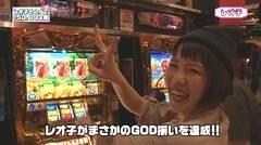 #23 RSGre/北斗無双/凱旋/北斗拳王/大海物語2MTE/動画