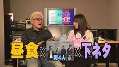 白河雪菜のパチテレ!チャンネルガイドVOL25/動画