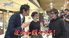 #168 RSGre/AKB3/天龍/真・怪獣王ゴジラ/動画