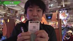 #602 S-1GRAND PRIX 「33th Season」/1回戦Cブロック中盤/動画