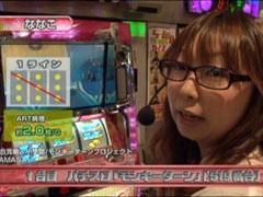 #187 S-1GRAND PRIX�「12th Season」準決勝Bブロック前半/動画
