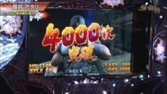 #368 S-1GRAND PRIX 「22th Season」準決勝B裏後半戦/動画