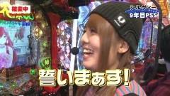 #122 PPSLタッグリーグ/アリアAA/冬ソナRe/究極神判/動画