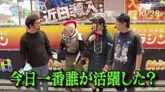 #86 貧乏家族/番長3/ゴジラかいじゅう大集合!!/動画
