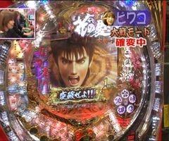#2 パチンコ必勝本777レディースバトルCR花の慶次〜愛/動画
