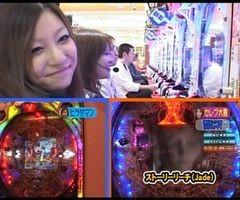 #17 パチンコ必勝本777CRフィーバー X JAPAN/動画