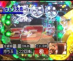 #35 パチンコ必勝本777CRびっくりぱちんこ銀河鉄道999/動画