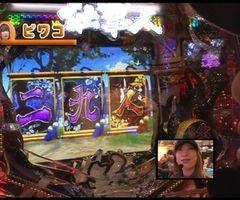 #42 パチンコ必勝本777CRびっくりぱちんこ必殺仕事人IV/動画
