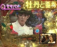 #46 パチンコ必勝本777CR牡丹と薔薇/動画