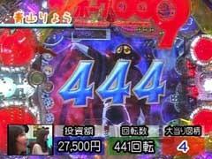 #48 必勝本レディースバトル11th/CRサイボーグ009絆/動画