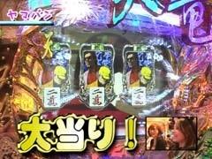 #54 必勝本レディースバトル11th/哭きの竜 天運/動画
