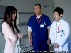 #5 劇症型肺炎/動画