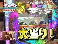 #69 パチンコ必勝本777CR太王四神記/動画