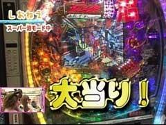 #70 パチンコ必勝本777CR弾球黙示録カイジ 沼2/動画