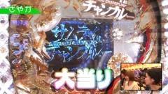 #89 必勝本レディースバトル14th/さやかVS青山りょう/動画