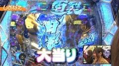 #93 必勝本レディースバトル14th/さやかVSしおねえ/動画