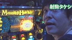 #110 極セレクション_タケれこ/モンスターハンター月下雷鳴、ハーデス/動画