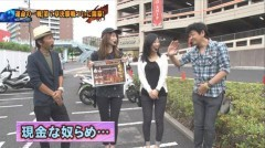 #84 ペアパチ/牙狼7/北斗の拳7/必殺仕事人V/動画