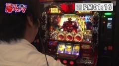 #298 極セレクション/アナザーゴッドハーデス‐奪われたZEUSver.-/動画