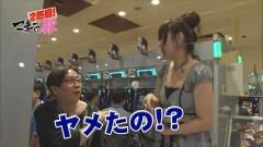 #3 マネ豚2/押忍!番長3/獣王 王者の覚醒/動画