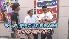 #12 ゲッツゴー/まどマギ/聖闘士星矢-海皇覚醒-/動画
