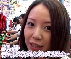 #46水瀬&りっきぃのロックオン神奈川県川崎市★後編/動画