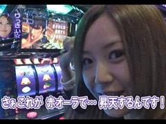#60水瀬&りっきぃのロックオン静岡県浜松市/動画