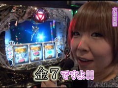 #85水瀬&りっきぃのロックオン東京都世田谷区編/動画