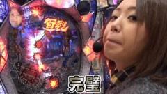#110 水瀬&りっきぃのロックオン/埼玉県上尾市編/動画