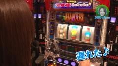 #207 ロックオン/まどマギ/押忍!番長3/真・北斗無双/ハナビ/動画