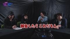 #16 喰う打て/パチスロ緋弾のアリア/動画