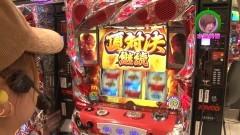 #229 ロックオン/シンフォギアLIGHT/HEY!鏡/動画