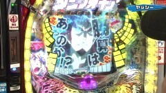 #149 実戦塾/北斗無双/シンフォギア/GANTZ2/ターミネーター2/動画
