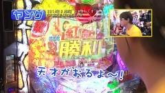 #429 ヒロシ・ヤングアワー/大当たりスペシャル/動画