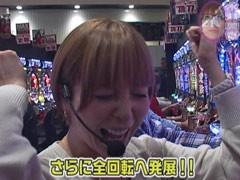 #57水瀬&りっきぃのロックオン滋賀県大津市/動画