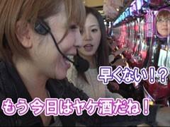 #59水瀬&りっきぃのロックオン埼玉県所沢市/動画