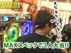 #24 ヒロシ・ヤングアワー�CRぱちんこウルトラマンタロウ/CR牙狼鋼/動画