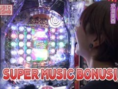 #78水瀬&りっきぃのロックオン埼玉県川口市/動画