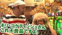 #70 ヒロシ・ヤングアワー/CR牙狼FINAL/CR北斗の拳5覇者/動画