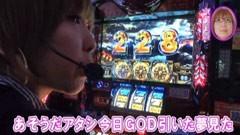 #113 水瀬&りっきぃのロックオン/将軍田端店編/動画