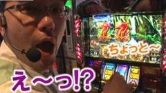 #112 ヒロシ・ヤングアワー/アナザーゴッドハーデス/動画
