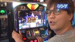 #185 ヒロシ・ヤングアワー/北斗 強敵/ゴッドイーター/CRルパン8/動画